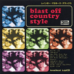 BLAST OFF COUNTRY STYLE Rainbow Mayonnaise Deluxe CD