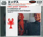 EGGS How Do You LIke Your Lobster? album Japan edition