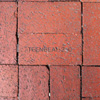 Teen-Beat Washington DC arena MCI Verizon Center entrance brick