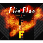 FLIN FLON Dixie CD album